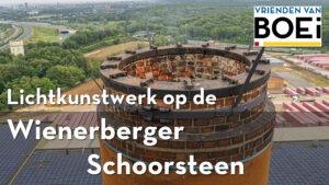Wienerberger crowdfunding